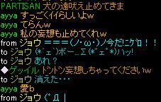 RedStone-06.08.17[28].jpg